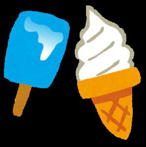 アイスクリームと氷菓